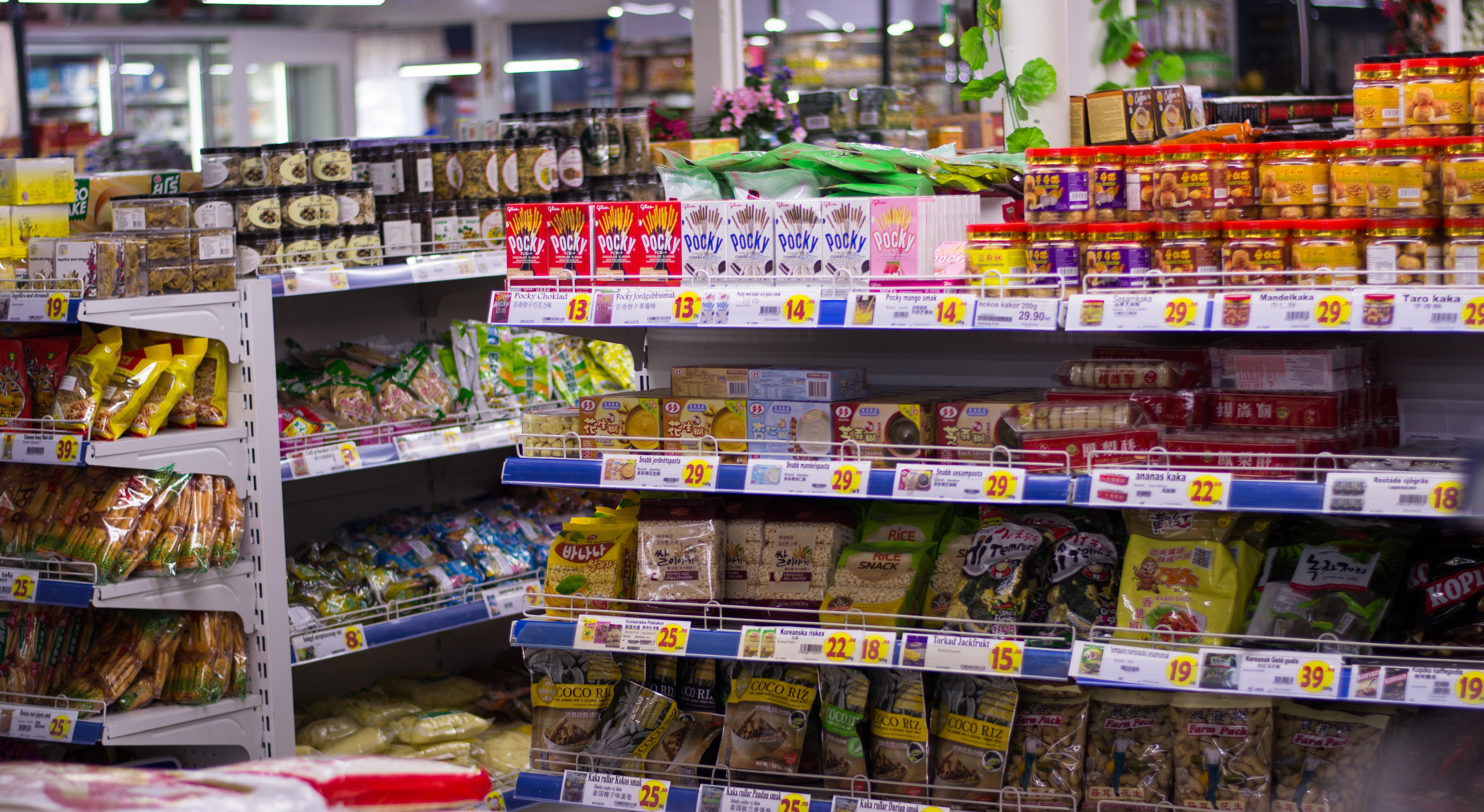 hungfat-butik-översikt